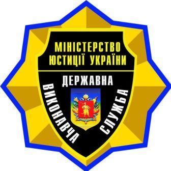 Адреси відділів  ДВС